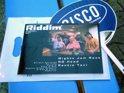 0508 Riddim