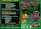 Hacnamatada 25 Reggae 2K6 1
