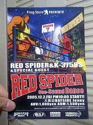 051202 Redspider Onesound