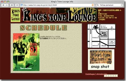 0601 Kings Tone Lounge
