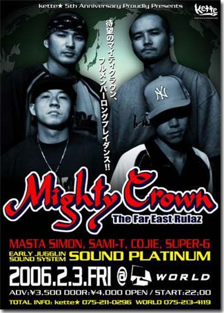 060203 Mightycrown Kette