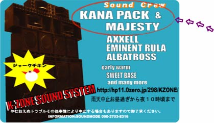 060709 Kana Pack Majesty