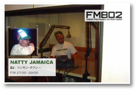 060804 Natty Jamaica Kitano