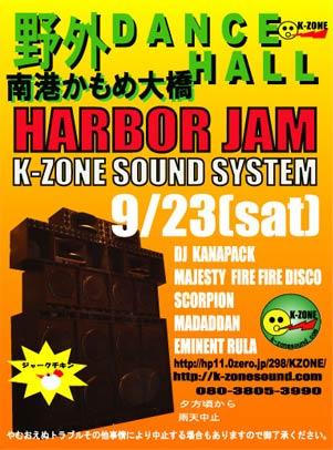 060923 K-Zone Nanko