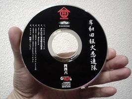 446Kishiwada-1