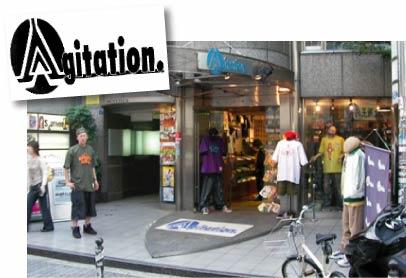 Agitation 1