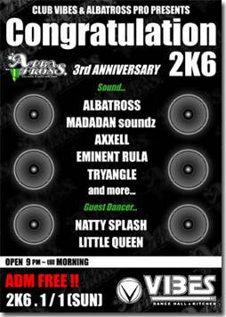 Albatross 3Rd Anniversary 1