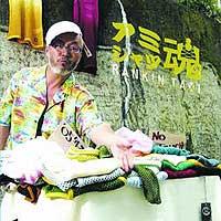 Ami Shirts Rankin Taxi