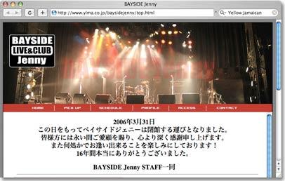 Beyside Jenny Web-1