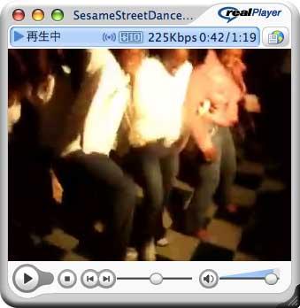 Bogle Sesame Street Dance