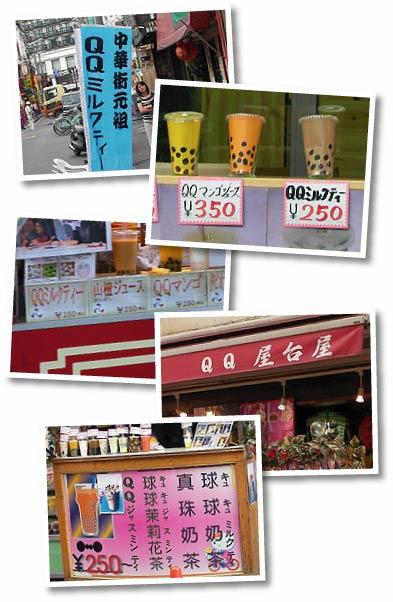 China Town Qq