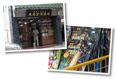 China Town Spot
