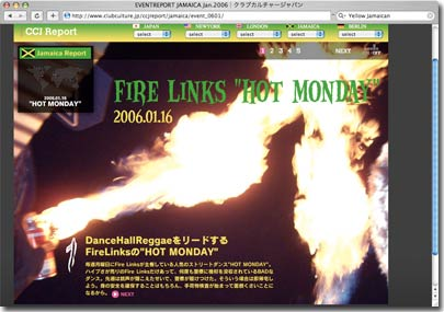 Club Cluture Fire Links