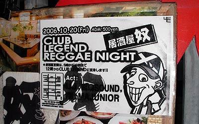 Club Legend Reggae Night