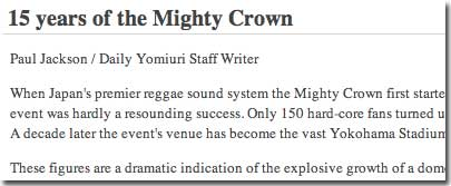 Daily Yomiuri Mighty Crown