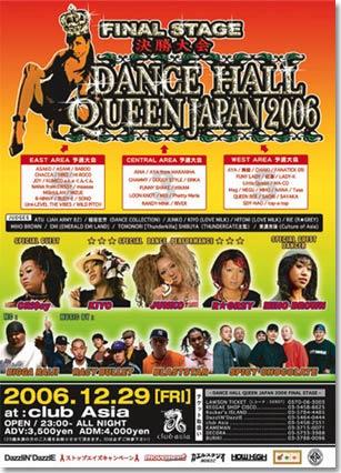 Dancehall Queen Japan 2006