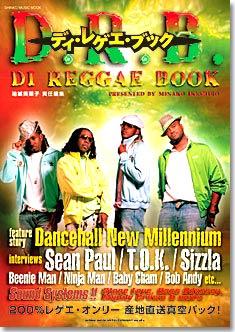 Di Reggae Book