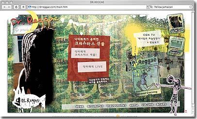 Dr Reggae Web Site