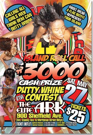 Dutty Whine Contest