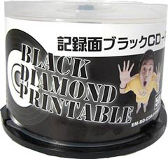 Emark Black Diamond Cd-R