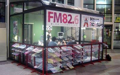 Fm826 Zion Train 1