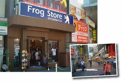 Frog Store Kishiwada Arcard