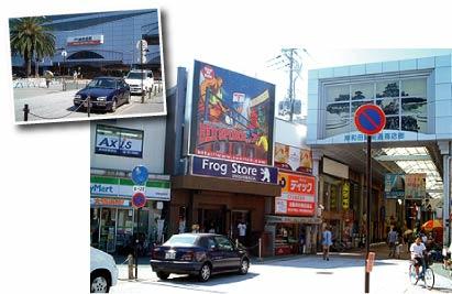 Frog Store Nankai Kishiwada