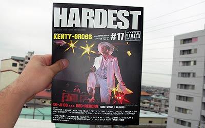 Hardest Magazine Vol.17