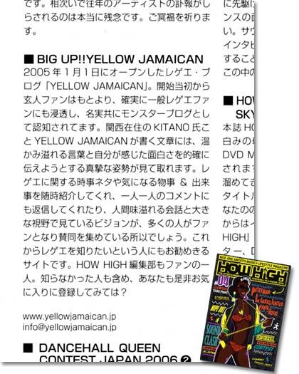 How High Yellow Jamaican