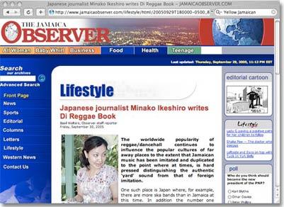 Ikeshiro Minako J Observer-2