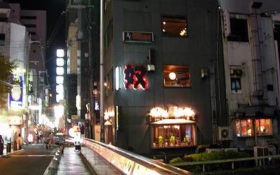 Izakaya Yakko Osaka