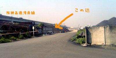 Jizohama