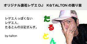 K Talton-1