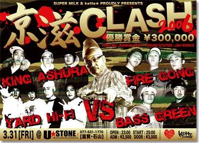 Keiji Clash 2006 Flyer
