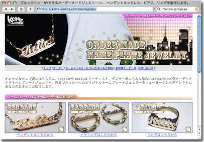 Kette Jewelry