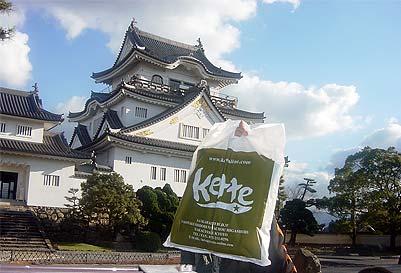 Kette Kisiwada