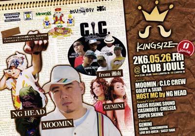 King Size Jouel 060526