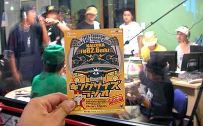 King Size Radio Flyer