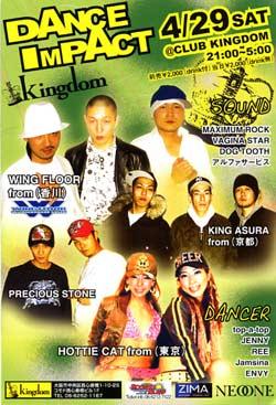 Kingdom 060429