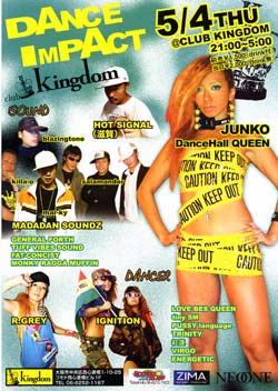 Kingdom 060504