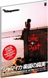 Life Debt Dvd