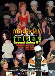 Madadan Friday Flyer