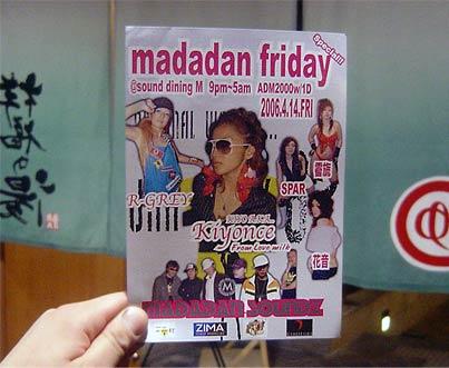 Madadan Sp Kiyo