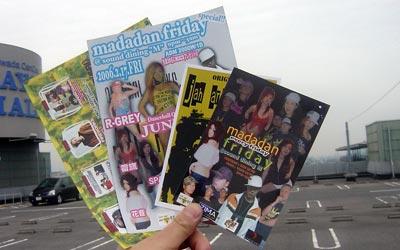 Madadan Special Flyer