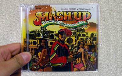 Mash Up Cd 1