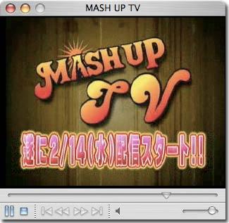 Mash Up Tv