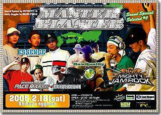 Master Blaster 2006 2
