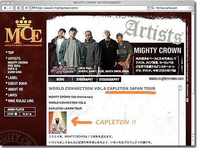 Mighty Crown Capleton