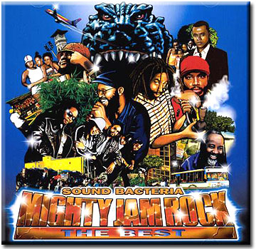 Mightyjamrock The Best
