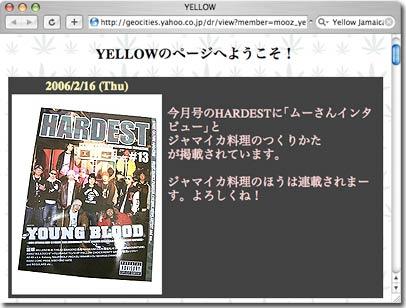 Moo San Yellow Hardest